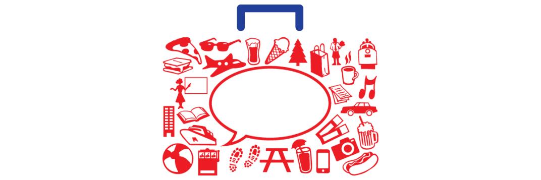 Language on Vacation Logo